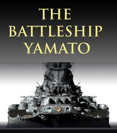 yamato31.jpg